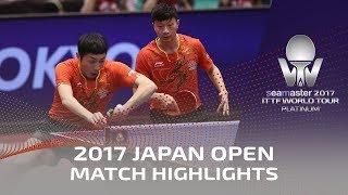 2017 Japan Open | Highlights Ma Long/Xu Xin vs Koki Niwa/M.Yoshimura (Final)