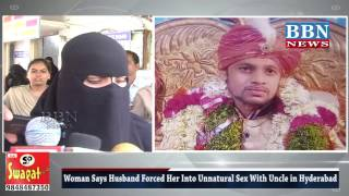 Video Woman Says Husband Forced Her Into Unnatural Sex With Own Uncle | Hyderabad | BBN NEWS download MP3, 3GP, MP4, WEBM, AVI, FLV November 2018