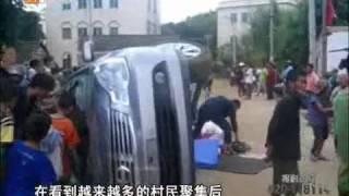 广东湛江市警察与黑帮勾结绑架村民被村民围堵 三辆汽车被砸