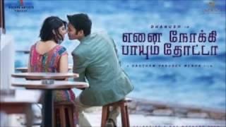 Download Hindi Video Songs - Maruvaarthai video song [ennai nooki paayum thootha] dhanush/ thamarai /sid sriram/gautham menon