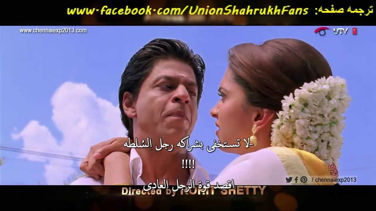 film chennai express motarjam