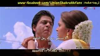 Chennai Express - Dialogue Promo2 -don