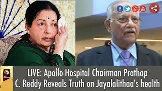 LIVE: Apollo Hospital Chairman Prathap C. Reddy Reveals Truth On Jayalalithaa's Health