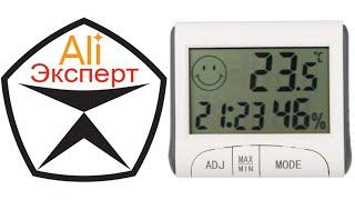 AliЭксперт: Обзор устройства 3в1 - Часы, термометр и измеритель влажности воздуха