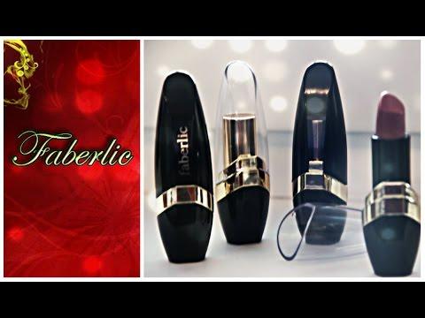 Faberlic Centic, Кислородная косметика
