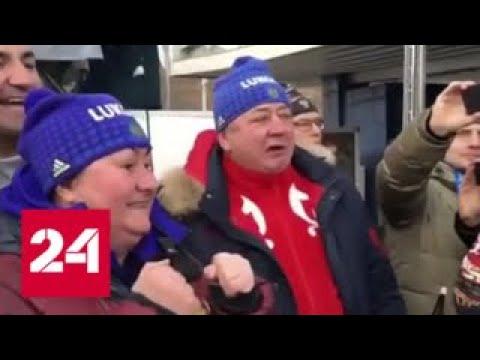 Прославленная лыжница Елена Вяльбе отмечает юбилей - Россия 24