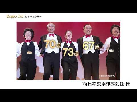 ロコアタックEX_TVCM15秒_2017