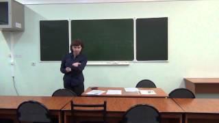 Леонтьев А.  Н.  Часть 1