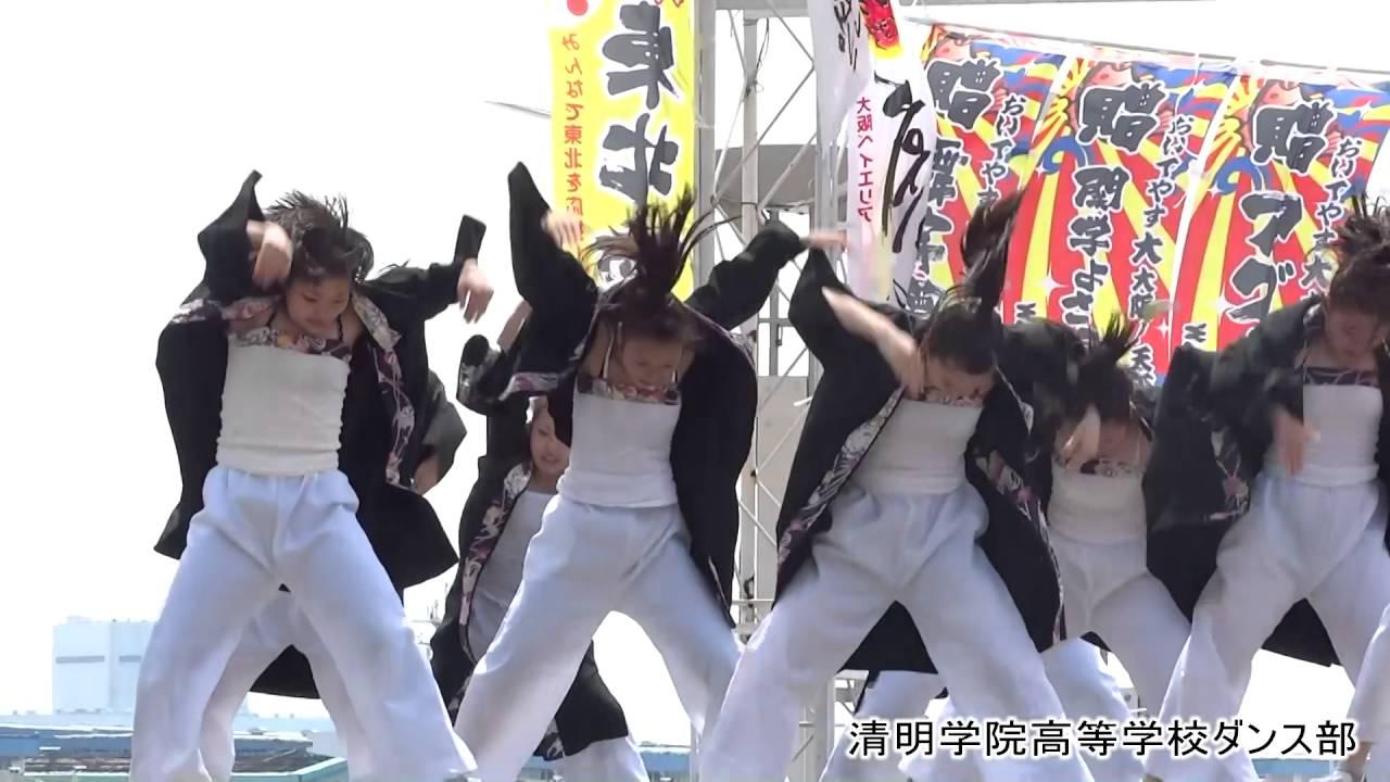 清明学院高等学校ダンス部 [Worl...