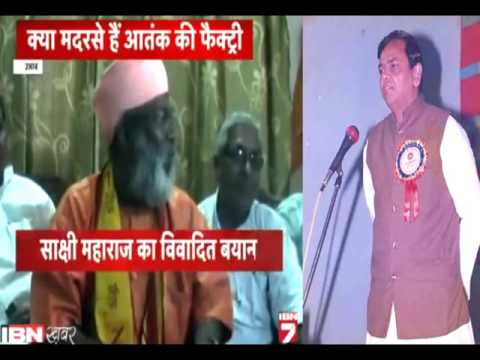Anti-Hindu propaganda by electronic Media - Pandit Mahender Pal Arya