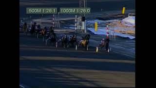 Vidéo de la course PMU PRIX SLEIPNER BERGSAKERS MANADSTACKE