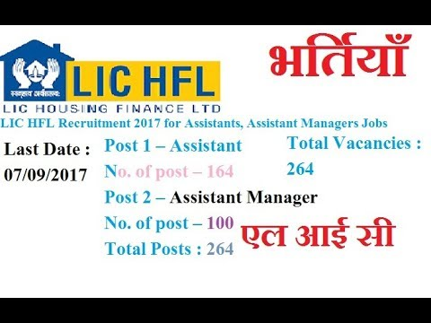 new jobs lic hfl recruitment 2017 for assistants assistant managers jobs
