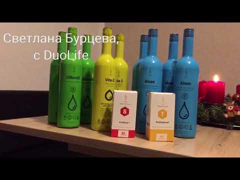 Подарки 🎁компании DuoLife!