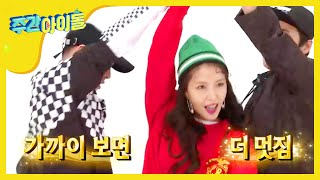 (Weekly Idol EP.340) BoA's NEW SONG 1st Published [갓보아 신곡 공개! 중독성에 내가 내가 돌아♪]