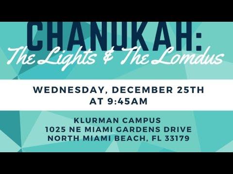 Legal Holiday Shiur by Rabbi Kier - Chanukah: The Lights & The Lomdus