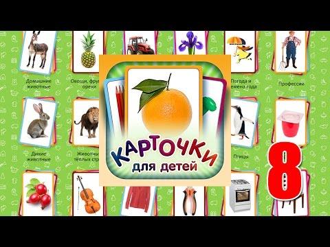 Учебные пособия по русскому языку как иностранному РКИ