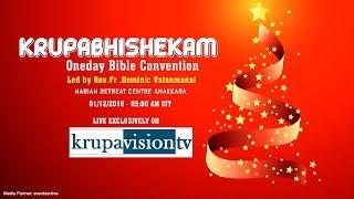 Krupabhishekam Oneday Bible Convention