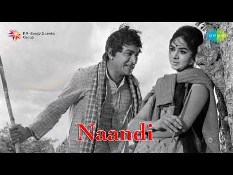Naandi | Chandramukhi song