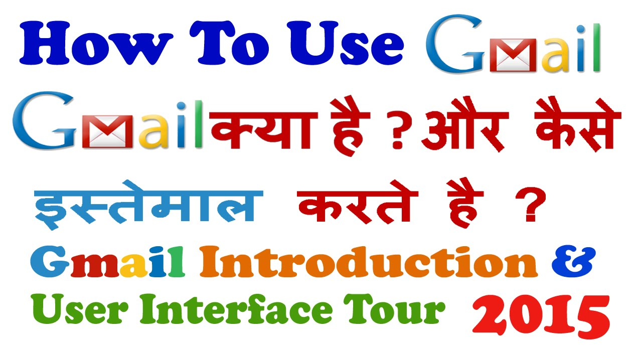 how to make default user in gmail
