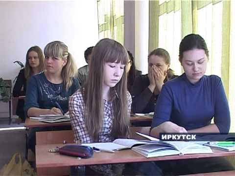 Новые стандарты образования для старшей школы