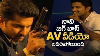 Hero Nani Bigg Boss 2 Telugu AV Video | #BiggBoss2Telugu | #BiggBoss2 | Filmylooks