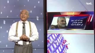 أخطاء .. العربية تلمع قاسم سليماني والحشد !