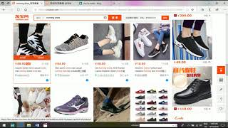 How  to shop online from foreign to Myanmar (Myanmar Online Shopping, Myanmar Language) screenshot 4