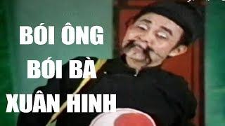 Xuân Hinh ft Thanh Ngoan - Bói Ông Bói Bà