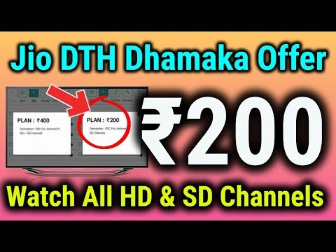 jio-4k-set-top-box-launch-date-|-jio-home-tv-₹200-per-month-with-600-sd-&-hd-channels-packs-😍