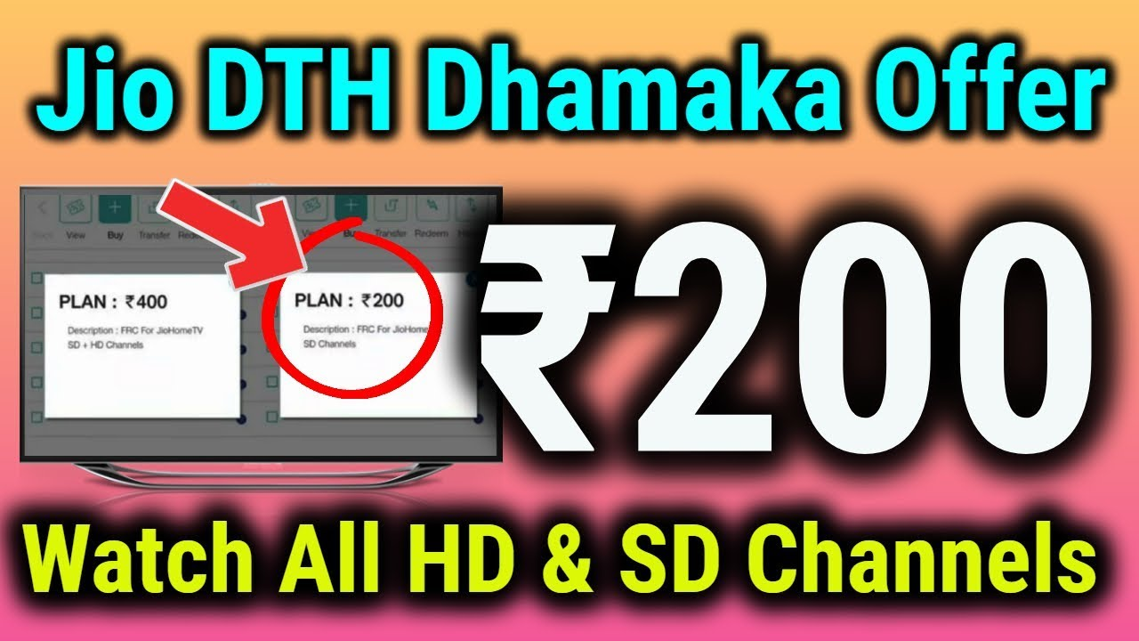 Jio 4K Set Top Box Launch Date | Jio Home TV ₹200 Per Month With 600 SD &  HD Channels Packs 😍
