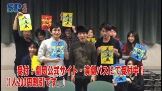【SPCM】 KING & HEAVY『ラジオドッグ』告知 ver2