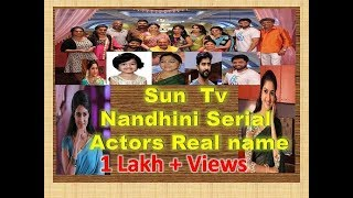 Sun Tv nandhini Serial Actors Real Name