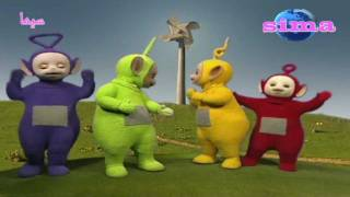 Teletubbies - Teletubbies 41