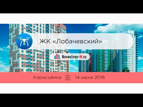 Новостройки и ЖК в районе Раменки — 22 новостроек