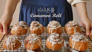 겉 바삭, 속 촉촉 시나몬롤 (Cinnamon Roll…