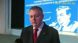 Собрания сочинений Евгения Примакова пополнят коллекции Национальной библиотеки и СВФУ