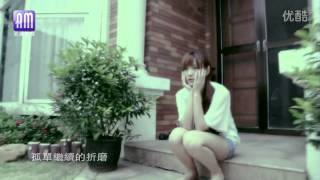 [2013 Chinese Pop music] Eimy Chen (陈柔希) - Don't Leave Me (请不要离开我)