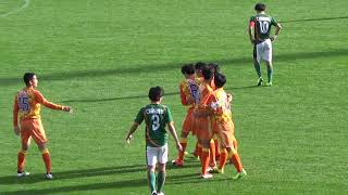 高円宮杯 JFA U-18 サッカープレミアリーグ 2018 清水エスパルスユースv...