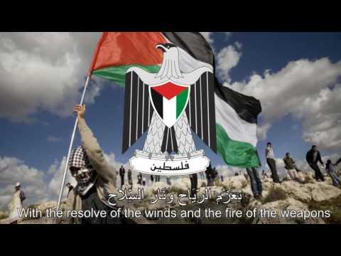 National Anthem of Palestine - فدائي (Fida'i)