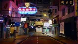 So long, My Hong Kong