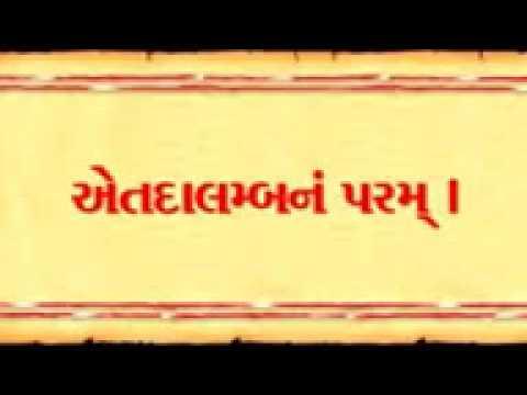 Akshar Purushottam Sidhant Gyanam
