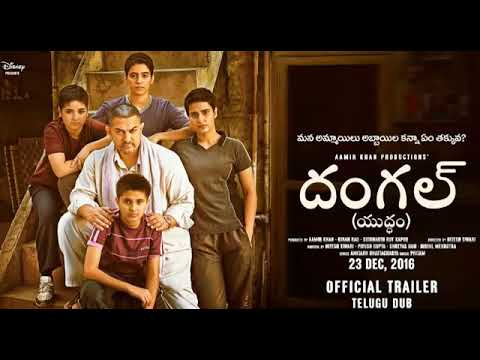 Dangal movie Yudham yudham song || nitesh...