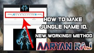JUNGLE NAME FACEBOOK ID || HOW TO MAKE JUNGLE NAME ID || AARYAN TRICKS || JUNGLE NAME ID ||