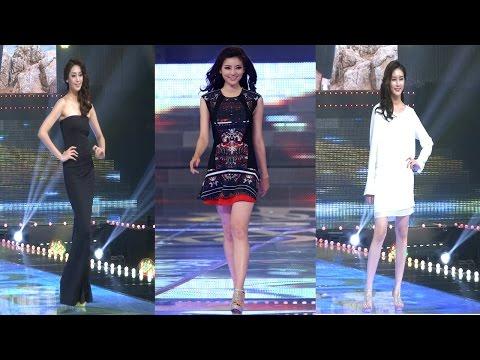 '2014 미스코리아' 수상자들의 디자이너 패션쇼(2014 Miss Korea Beauty Contest)
