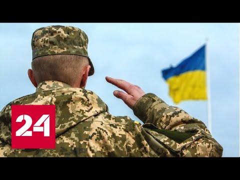 В Киеве хотят