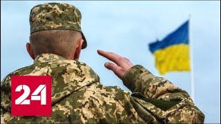 В Киеве хотят официально объявить войну России. 60 минут от 22.08.19