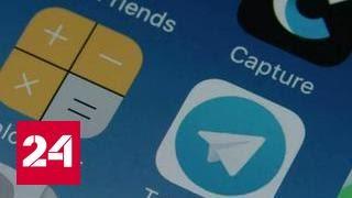 Роскомнадзор вынес Telegram последнее предупреждение