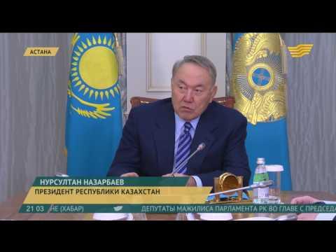 Н.Назарбаев принял ректора Евразийского национального университета имени Л.Н.Гумилева Е. Сыдыкова