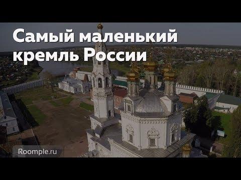 История города Верхотурья: самый маленький Кремль в России |ОБЗОРНАЯ ЭКСКУРСИЯ