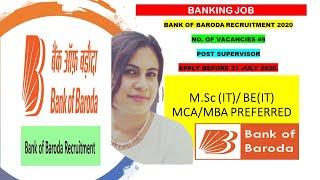 Bank of Baroda Recruitment 2020|Apply for 49 Supervisor Posts||बैंक ऑफ बड़ौदा में नौकरी | JOB UPDATE